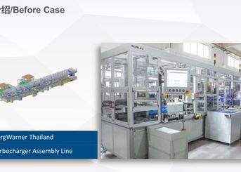 明仕亚洲手机版登陆_Turbocharger Assembly Line