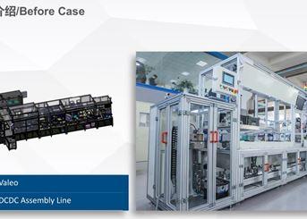 ms明仕亚洲官网_DCDC  Assembly Line